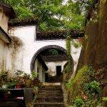 Foto di Tunxi Mountainous Town