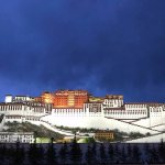Tibet Vista-Day Tour