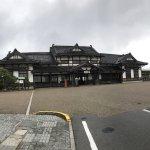 Photo of Former Taisha Station