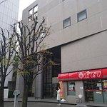 Hotel Oaks Early Bird Osaka Morinomiya Photo