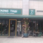 Photo of Mekong Thai