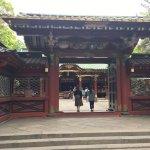 Foto de Nezu Shrine