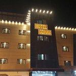 Hotel Odhav Foto