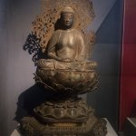 Foto de Museo de Historia de Vietnam