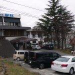 Photo of Takamiya Village Hotel Jurin