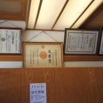 So Honke Tanakaya Foto