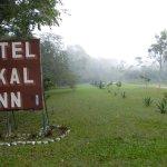Photo of Hotel Tikal Inn