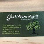 Photo of Gods' Restaurant