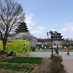 Photo de The National Folk Museum of Korea