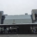 Hotel Hokke Club Kyoto Foto