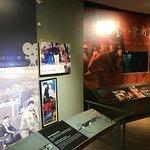台湾芸能史