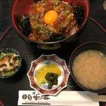 Photo of Japanese restaurant Nihonkai