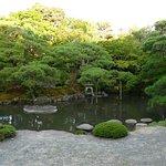 Kyoto Shirakawain