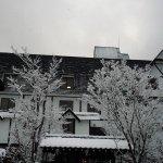 Hotakaso Yamano Hotel Foto