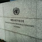 Photo of UN Memorial Cemetery