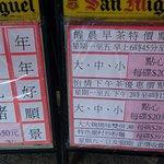 Foto de Tai Wing Wah Restaurant