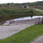 Photo de Ocna Sibiului Spa
