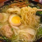 広州雲吞麺 / Wonton Ramen