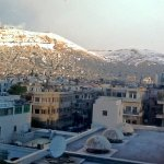 Four Seasons Hotel Damascus Foto
