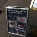 Bilde fra Gold Mountain Restaurant