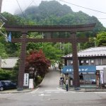 Myogi Shrine Photo