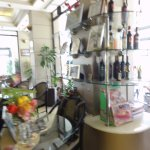 Photo of Premier Restaurant
