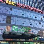 Foto di Holiday Inn Express Beijing Huacai