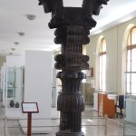 Photo of National Museum of Iran