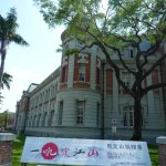Photo of National Museum of Taiwan Literature