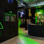 ExitGames - крупнейший игровой центр квестов в реальности.