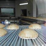 Photo of Chamsine Bakeries