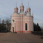 Photo of Chesma Church (Chesmenskaya Tserkov)