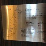 Photo of Hilton Tokyo