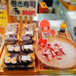 Foto de Tomariiyumachi