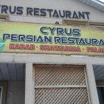 Cyrus Persian Restaurant - entrance.