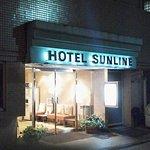 Hotel Sunline Kamata Foto