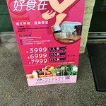 Photo of Shinkansen Grand Hotel Taichung