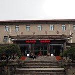 Foto di Beihai Hotel