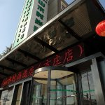 Photo of Shanshui Trends Hotel Fangzhuang Branch