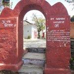 Kasar Devi Temple.