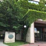Photo of Hotel La Moraleja