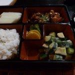 Billede af Hana Restaurant