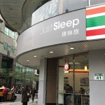 Foto di Just Sleep Ximending
