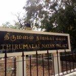 Photo de Thirumalai Nayakar Mahal