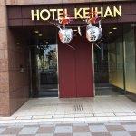 Photo of Hotel Keihan Asakusa