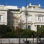 Photo of Benaki Museum