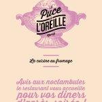 Photo of La Puce a L'oreille
