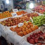 THE FRUIT MARKET..!!