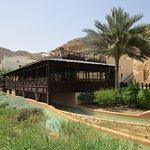 Photo de Bait Al Bahr