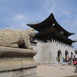 Photo of Gwanghwamun Gate